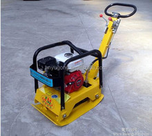Diesel Vibrating Hand Held Plate Compactor parts