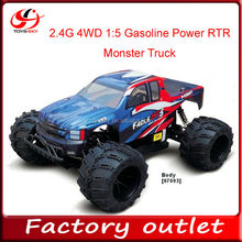 2.4G 4WD 1:5 larger sacle Gasoline Power RTR Monster Truck nitro rc car HSP hobby trucks for sale