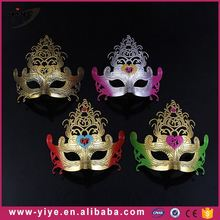 Factory wholesale cocktail party mask