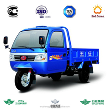 WAW flatbed cargo tricycle from china wuzheng for global customers