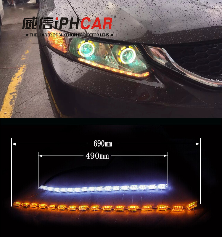 Car parts accessories daytime Running digital led strip Horse light led Flexible DRL with Amber signal light turning light