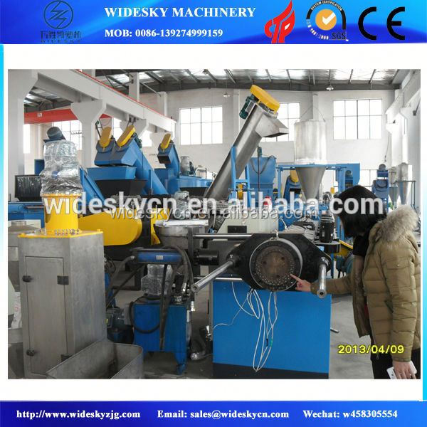 clean plastic granules making machine/pp pe flakes pelletizing recycling line