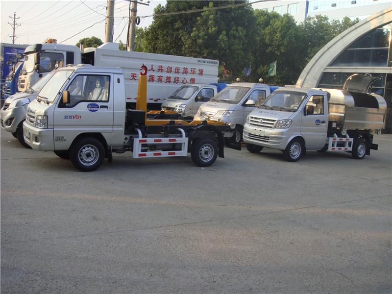 best quality chengli factory 4 wheel foton hook lift garbage truck for sale