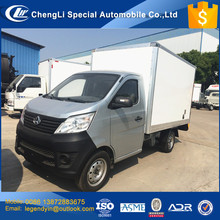 China 2017 new made 2 ton insulation van cargo truck with option of refrigeration unit
