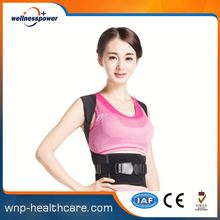 breathable back brace for posture fixing