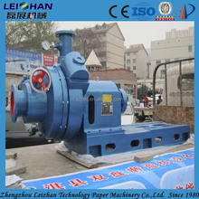 High quality disc refiner of pulp moulding machine