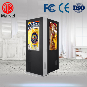 waterproof ip65 outdoor double sided screen digital signage outdoor