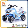 Made in China cheap mini ride on battery motorbike four wheels children motorbike with RC