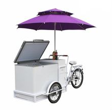 Latest Technology Tornado Potato Food Ice Cooler Cream Cart Manufactures For Sale