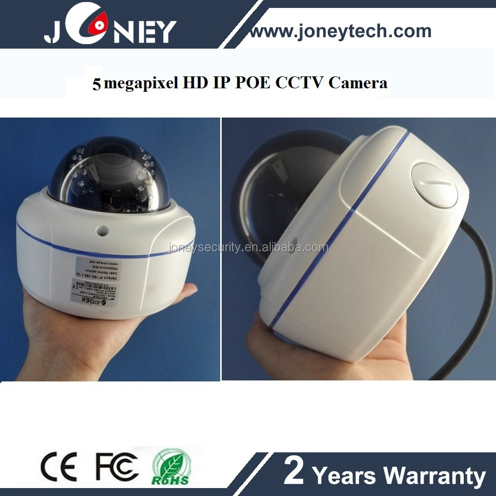 Plug n play high quality 5 megapixel ip camera IPC- 8005WDR