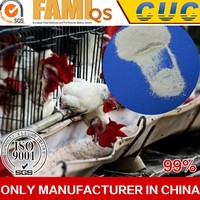 CUC Farm Animal Health Care Diet Product DL Methionine Amino Acid