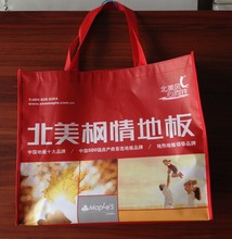 Top quality promotional customized logo shopping tote laminated non woven bag