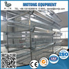 automatic Chinese manufacturer chick cage