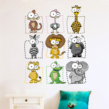 wholesales adhensive kids room decoration pvc free removable cartoon animals wall stickers