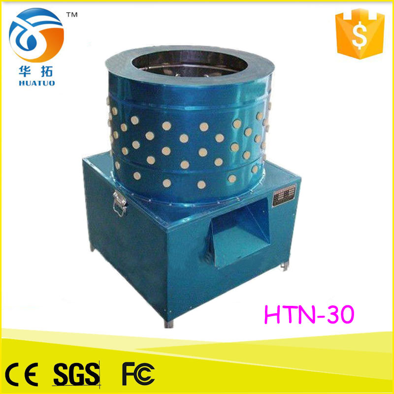 Hot selling machine high qianlity plucking fingers for sale HTN-30