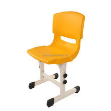 PP plastic with steel pipe Adjustable school furniture school chair for kids primary school student