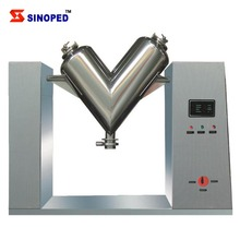 V type Pharmaceutic mixer/ V shape powder mixer/ V blender