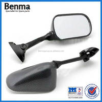 High Performance Motorcycle Rear Mirror For GSXR 600 2004-2005