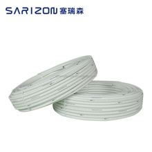 Plastic Pipe Flexible Conduit