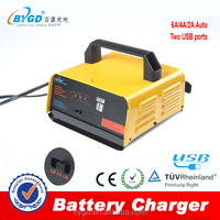 Lead acid 2/4/6a 220v to 12v ac to dc smart battery charger