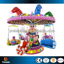Amusement roundabout rides cheap flying chair /kids merry go round /merry go round parts for sale