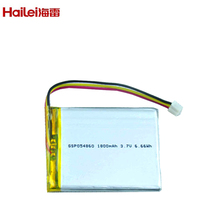 3.7V 1800mAh 054860 high capacity lithium polymer lipo battery for GPS tracker, power bank, cash counter, time recorder