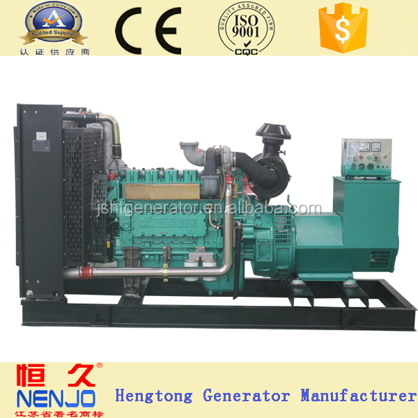 China electrical company names YUCHAI 600KW/750KVA YC6C1020L-D20 diesel generator domestic genset( 30kw to 1500kw)