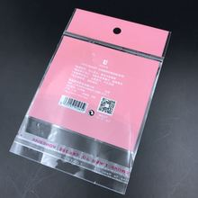 poly bag with header card transparent plastic bag supplier malaysia opp bags