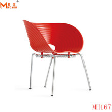 modern plastic chair seats for party