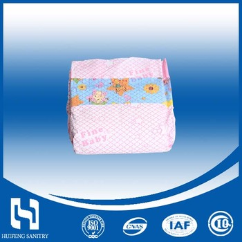New arrival products adult cloth diaper baby diaper manufacturers in china sleepy baby diaper with large absorption