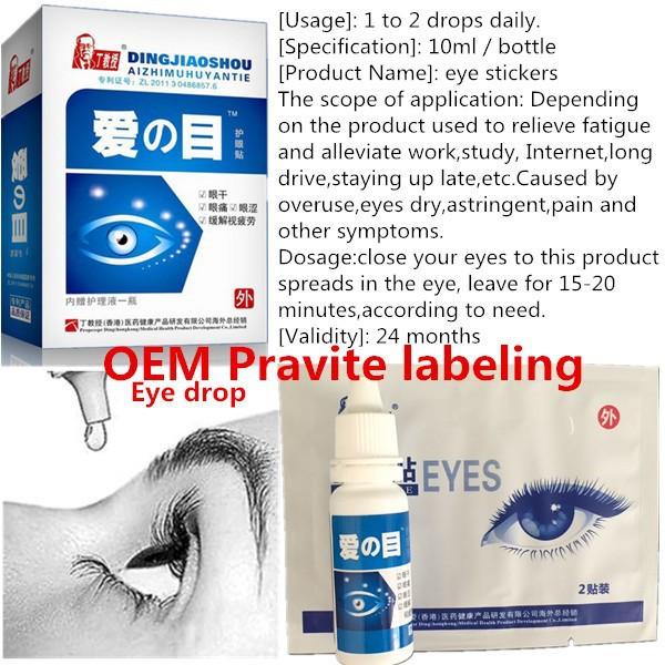 OEM irritation and photophobia besides discomfort of dry eyes drop
