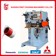 Semi-automatic Machine For Tin Can Making