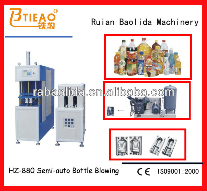 HZ-880 Semi Auto Blowing Machine Set