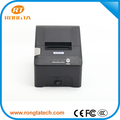 cash drawer connected auto bill printer for super market