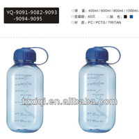 800ml Flat cover plastic cups in space
