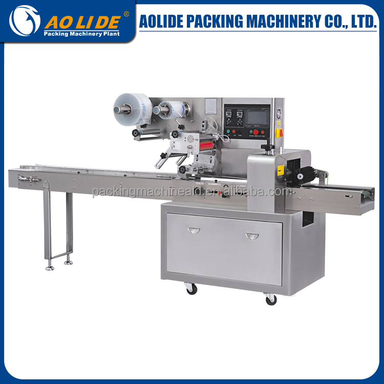 Automatic feeding alpenliebe candy wrapping packing machine ALD~250S