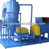 Scrap Copper Wire Recycling Machine Scrap
