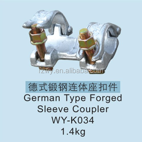 hot dip galvanized Germany type double coupler