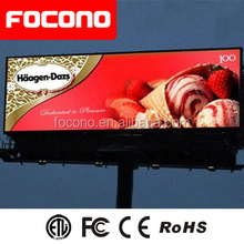 used outdoor digital signs sale pylon led screen P16 full color led screen