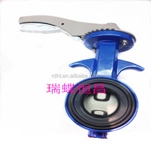No Pin D71 Hard Back Rubber Lining Wafer End Type Butterfly Valve
