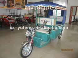 3 wheel electric tricycle for passenger