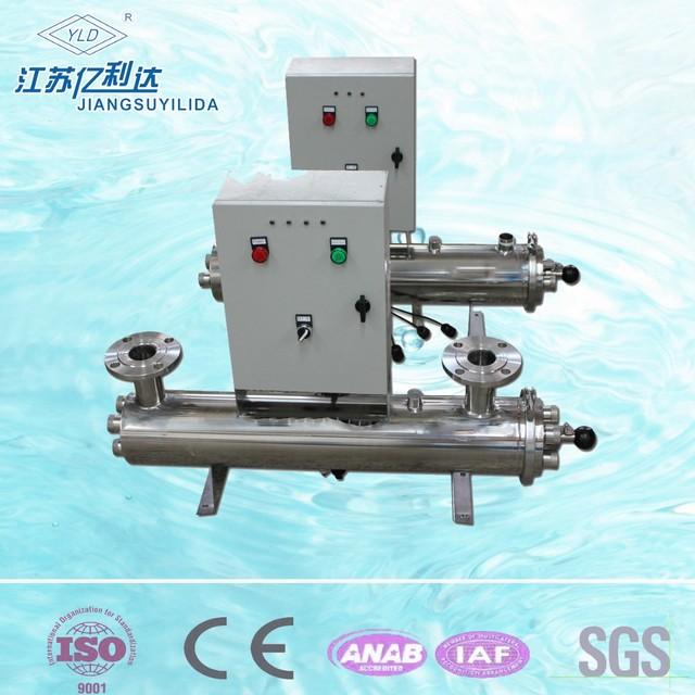 254 nm UV low-pressure mercury lamp sterilizer for aquarium water disinfection