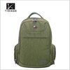 2015 newest design hot sale fashion korean style leisure laptop backpack