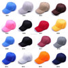 6 panel cheap baseball caps, factory manufacturer promotional baseball cap in good quality, blank baseball cap wholesale