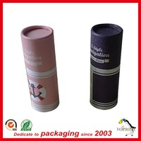 professional supplier rigid cardboard tubes for packaging small paper tube custom logo printing pantone color