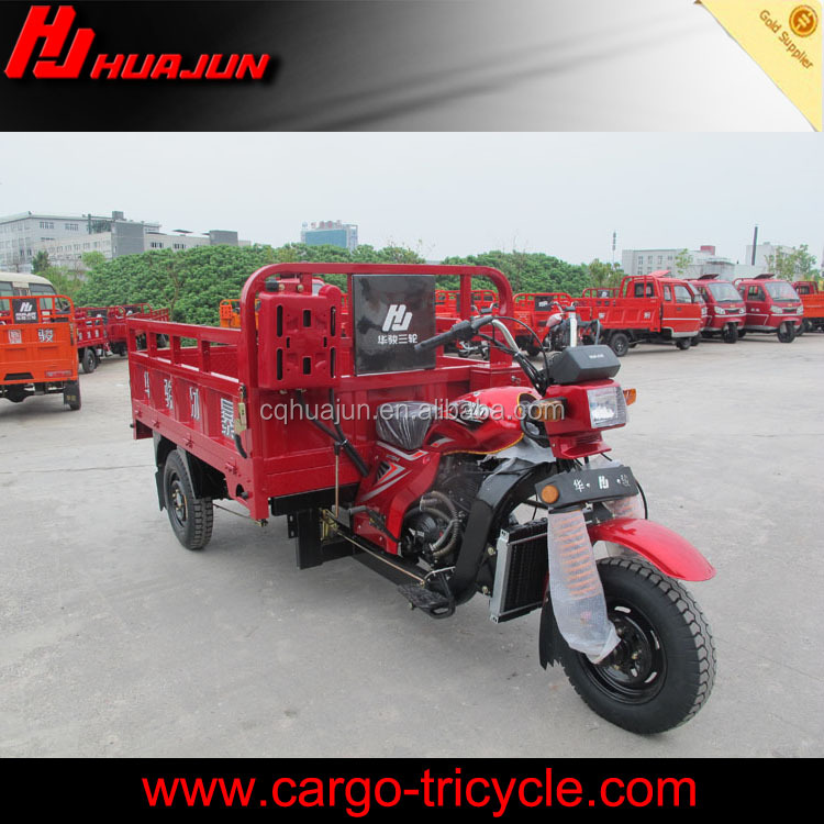 three wheel motorcycle car/800cc cargo three wheel motorcycle