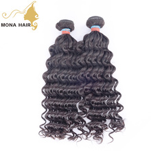 Accept Paypal drop shipping Curly human hair extension brazilian hair international