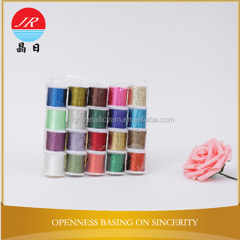 Kinds Of Colors Small Spool Embroidery Lurex Yarn