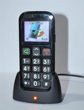 distributors wanted W76 gsm big button elder phone with dual sim dual standy