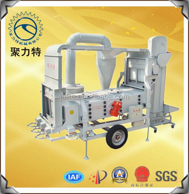 Dust Remove Seed cleaning machine